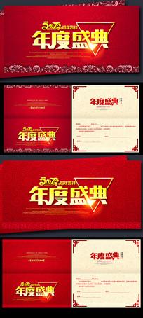 红色2017鸡年吉祥春节贺卡
