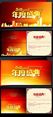 红色创意2017年春节贺卡设计