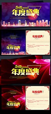 红色大气2017鸡年大吉春节贺卡