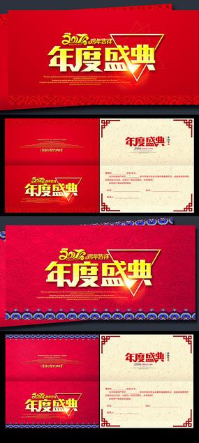 水彩2017鸡年贺卡设计