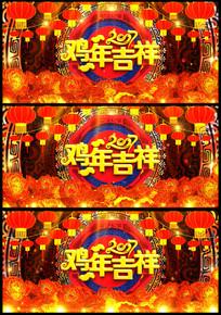 2017鸡年春节晚会歌舞视频背景