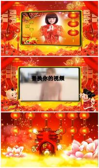 2017鸡年企业春节拜年模板
