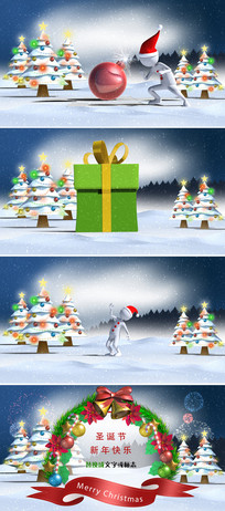 创意圣诞节新年送礼视频模板