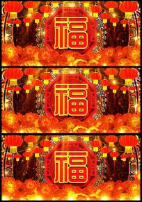春节喜庆福字LED大屏幕