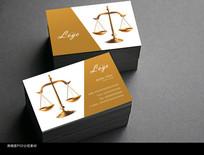 简约律师名片模板