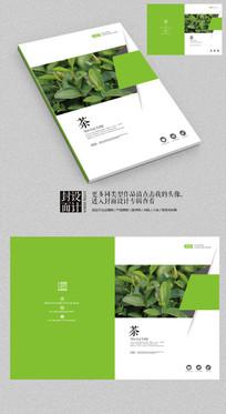 茶叶种植农业画册封面设计