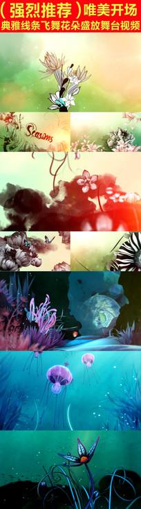 典雅线条飞舞花朵绽放LED视频