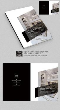 复古现代家装设计画册封面