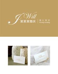 婚庆公司婚纱店金色logo设计