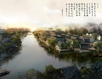江南水景泛舟景观
