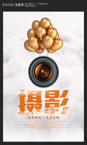 简约摄影海报设计