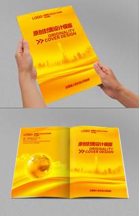 金融画册封面设计模版