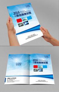 蓝色科技企业画册封面设计模板