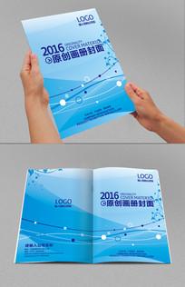 蓝色线条动感封面设计模板