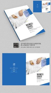 蓝色装饰装潢设计公司画册封面