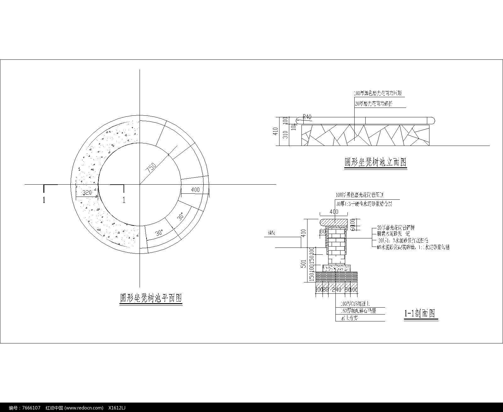 裂纹圆树池CAD素材下载(编号7666107)花纹cad素材图片