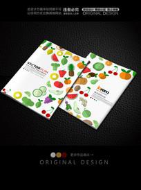 美食画册封面设计