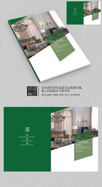 欧式家具画册商务封面