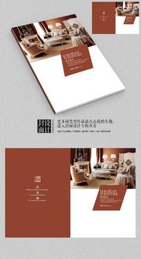 欧式现代家居家具画册封面
