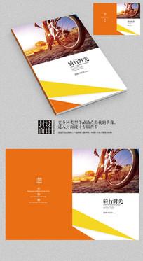 骑行时光青春旅行小说封面