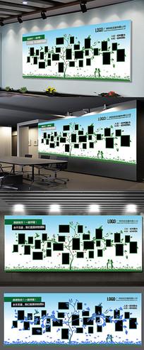 企业文化照片墙