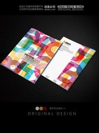 时尚色彩数字封面模板