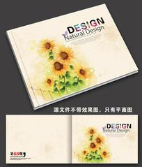 太阳花封面设计