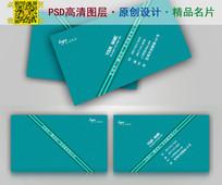 条纹名片设计 PSD