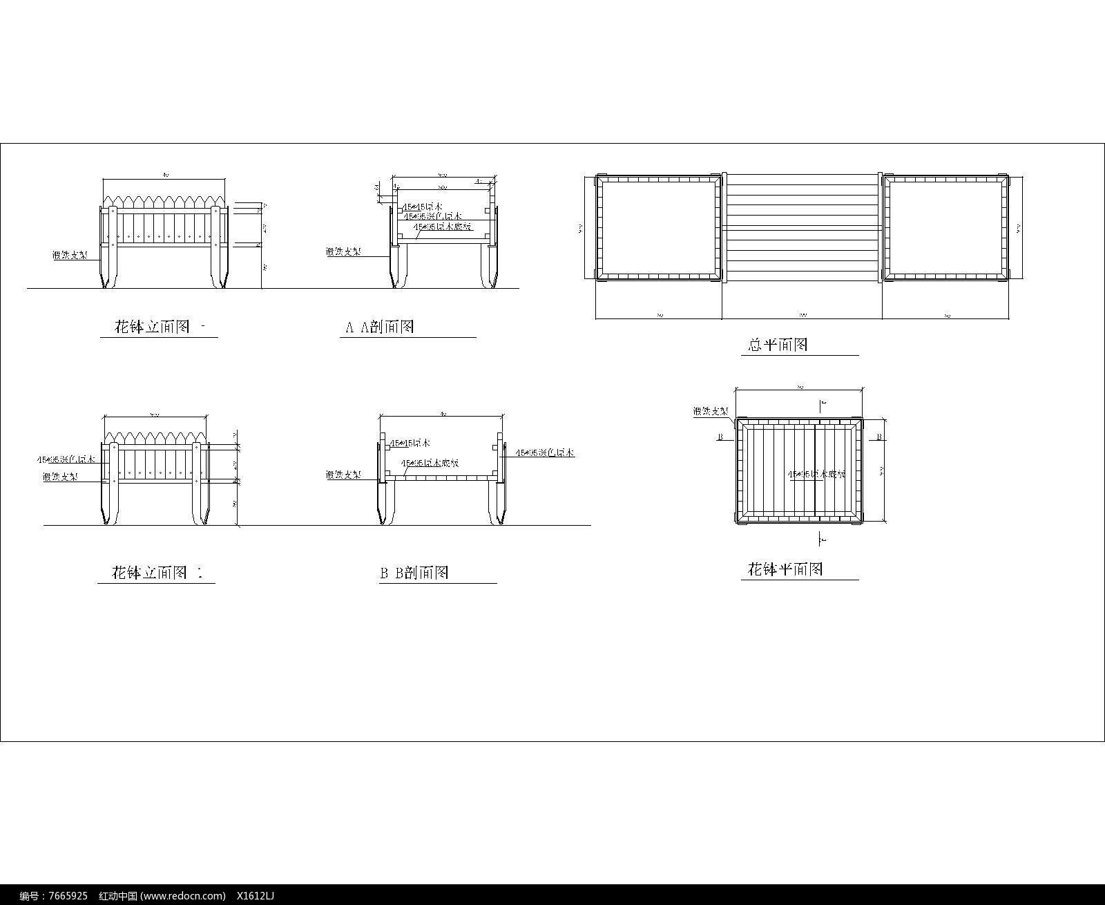 v图纸种植花钵CAD素材下载_图纸树池设计图片花坛电气冰箱图片