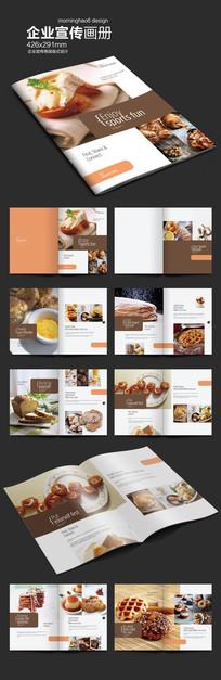 元素系列圆角形蛋糕店画册