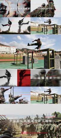 中国军队武警宣传开场片头模板