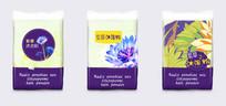 紫草沐浴粉包装设计