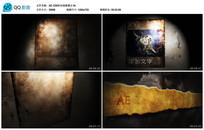 AE CS6怀旧相册展示视频模板