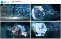 AE CS6六边形商务展示视频