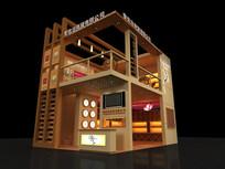 OK 红酒公司展厅效果图3DMAX模型与效果图(附带相关素材)