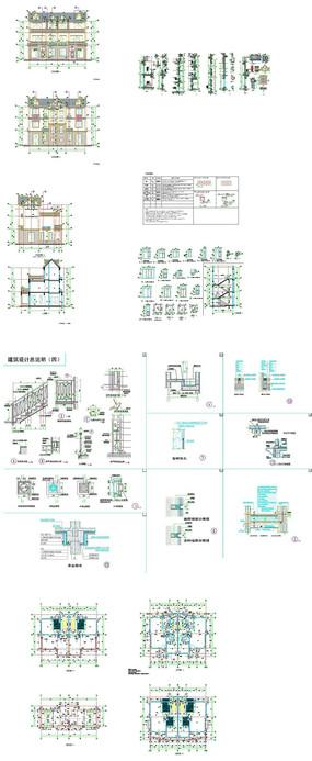 别墅豪宅CAD图纸