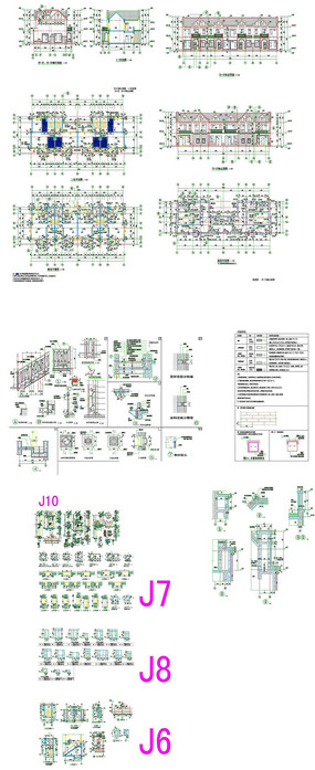 别墅模型建筑设计CAD图纸 CAD