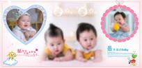 儿童相册照片墙模版素材 PSD