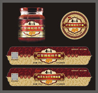 番上吉灯笼辣椒酱标签包装设计