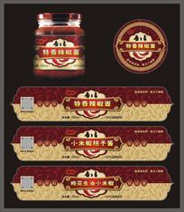 番上吉辣椒酱标签包装设计