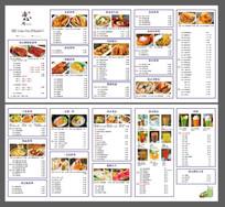 港式繁体字菜单排版设计 AI