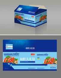 海鲜大礼包包装箱设计
