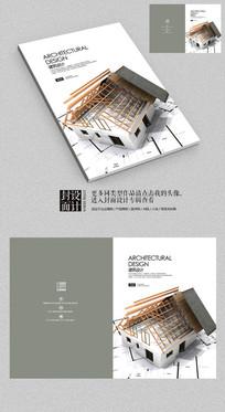 建筑空间设计画册封面