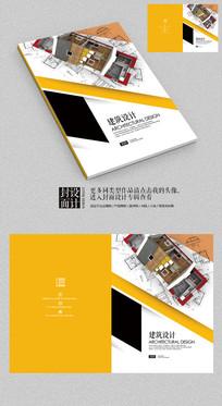 建筑装饰装潢广告公司画册