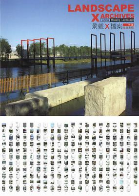 景观档案-住宅景观-1