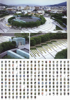 全球顶尖10X100景观 中文版-2