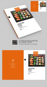 日式料理美食宣传册封面