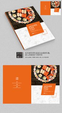 日式美食寿司画册封面