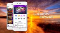 手机app功能展示视频模板