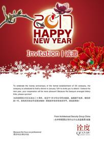新年红色简约邀请卡